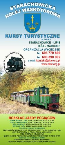 reklama-bilet-skw